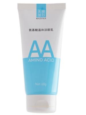 氨基酸温和洁颜乳