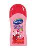 宝比珊婴儿山莓洗发沐浴双效洁净露