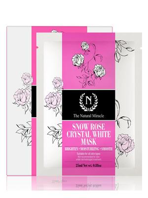 雪玫瑰晶皙亮白面膜