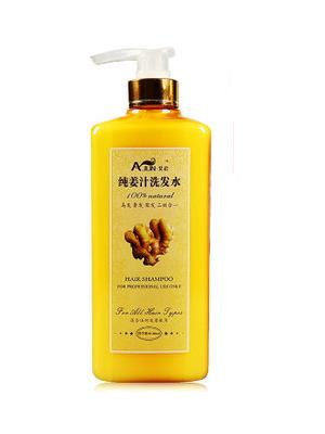 艾君纯姜汁洗发水