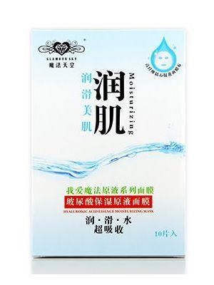 玻尿酸原液保濕面膜