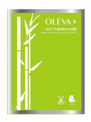 奥洛菲龙头竹平衡细致补水面膜