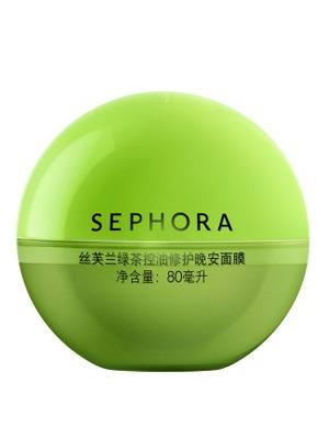 绿茶控油修护晚安面膜