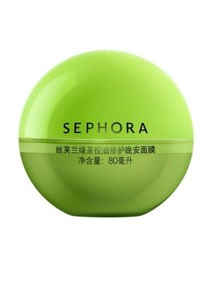 绿茶控油修护晚安面膜(8ml)
