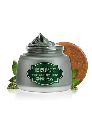 绿豆泥浆面膜(鲜萃升级版)