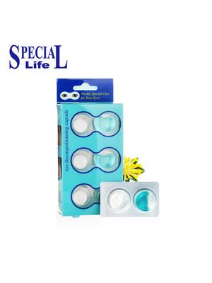 SL蓝白眼膜组(精华)