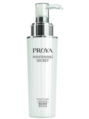 珀莱雅靓白肌密精华乳液