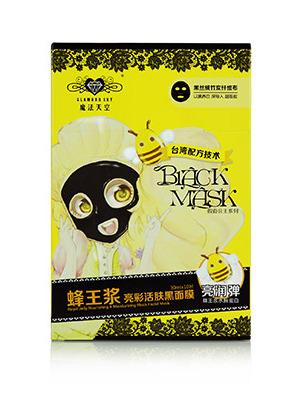 蜂王浆亮彩活肤黑面膜