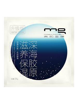 美即面膜深海胶原滋养保湿面膜(升级版)