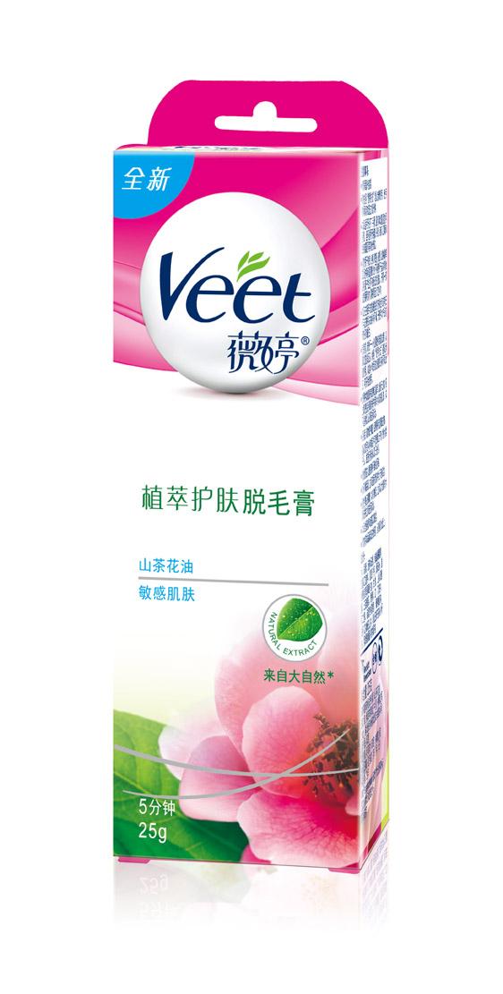 植萃护肤脱毛膏(山茶花油)