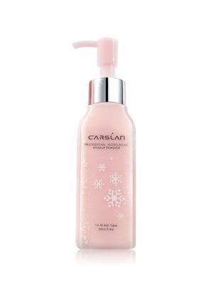 雪肌专业保湿卸妆乳
