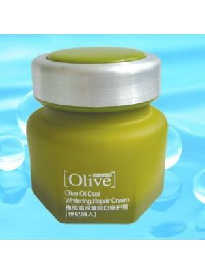 橄榄油双重润白防水粉底