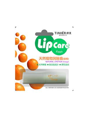 Lip Care天然植物润唇膏