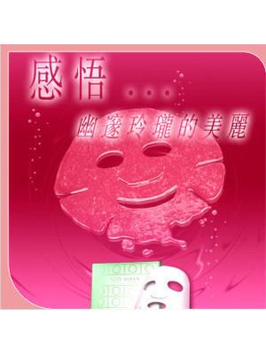 草莓排毒水晶面膜