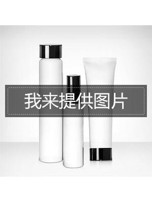 抗氧化润肤防晒液SPFl5