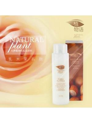 植物语天然有机玫瑰乳木果油特润身体乳