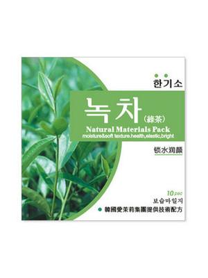 绿茶锁水润颜面膜