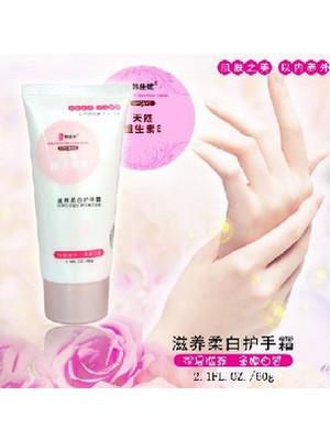 天然维生素E护肤系列滋养柔白护手霜