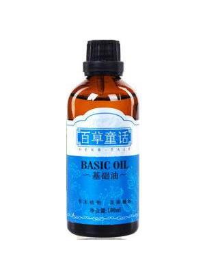 基础油基底精油 橄榄油