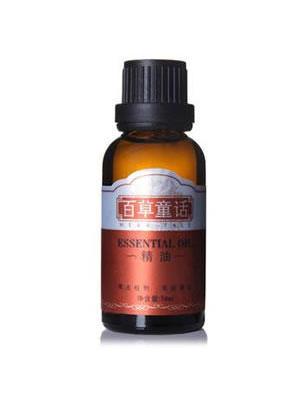 卵巢保养身体护理油