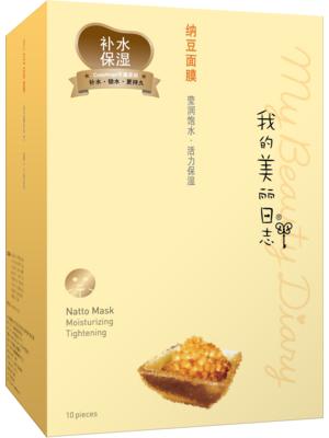 纳豆纳米面膜(高保湿)