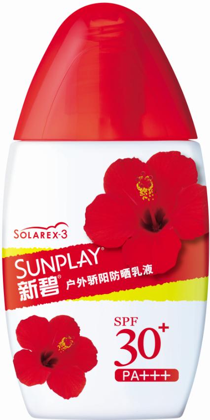 新碧户外骄阳防晒乳液 SPF30+ PA+++