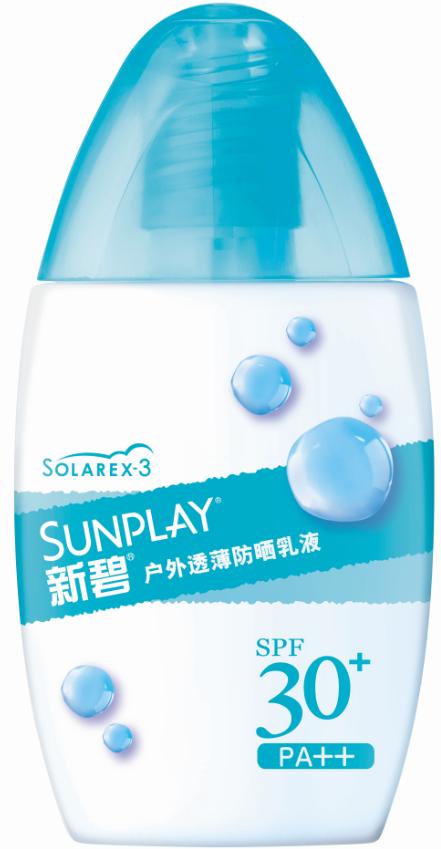 新碧户外透薄防晒乳液SPF30+ PA++