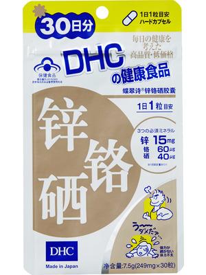 DHC锌铬硒胶囊