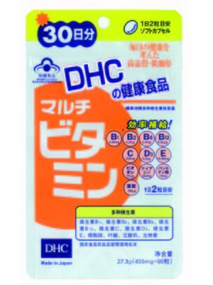 DHC多种维生素软胶囊(30日量)