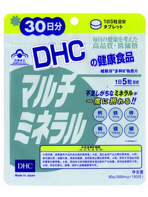 DHC多种矿物质片(30日量)