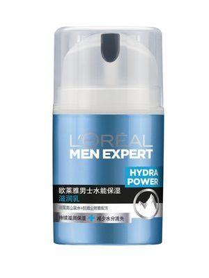 男士水能保湿滋润乳