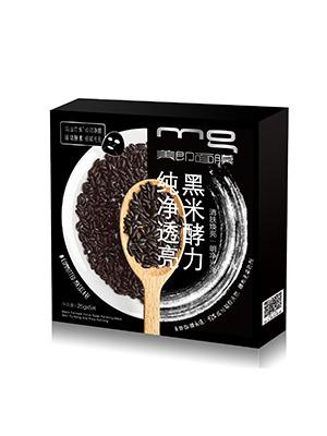 黑米酵力纯净透亮面膜
