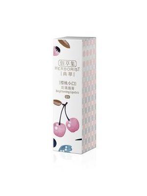樱桃小口琉璃唇膏