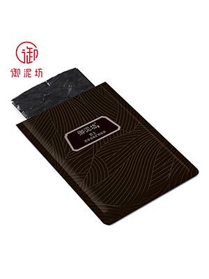 男士黑茶清爽矿物面膜(黑面膜)