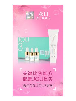 森田药妆DR.JOU7玻尿酸+洁面乳